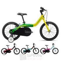 Orbea Grow 1 Kinder Fahrrad 16 Zoll Bike 1 Gang