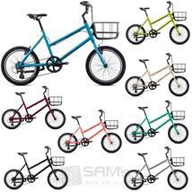 Orbea Katu 50 City Fahrrad 7 Gang Shimano