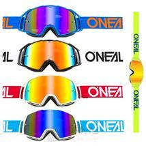 O'Neal B-20 Goggle Flat Crossbrille Radium